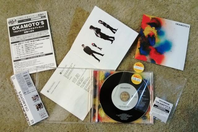 Unwrapping the Okamoto's CD